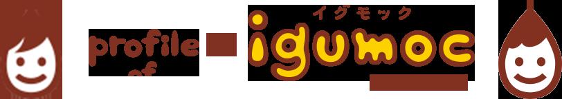 profile of igumoc