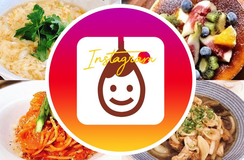 コムギケーション倶楽部公式インスタグラムに掲載している小麦レシピをアーカイブ!Check it Comugication~☆